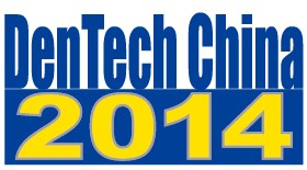 Logo DenTech 2014