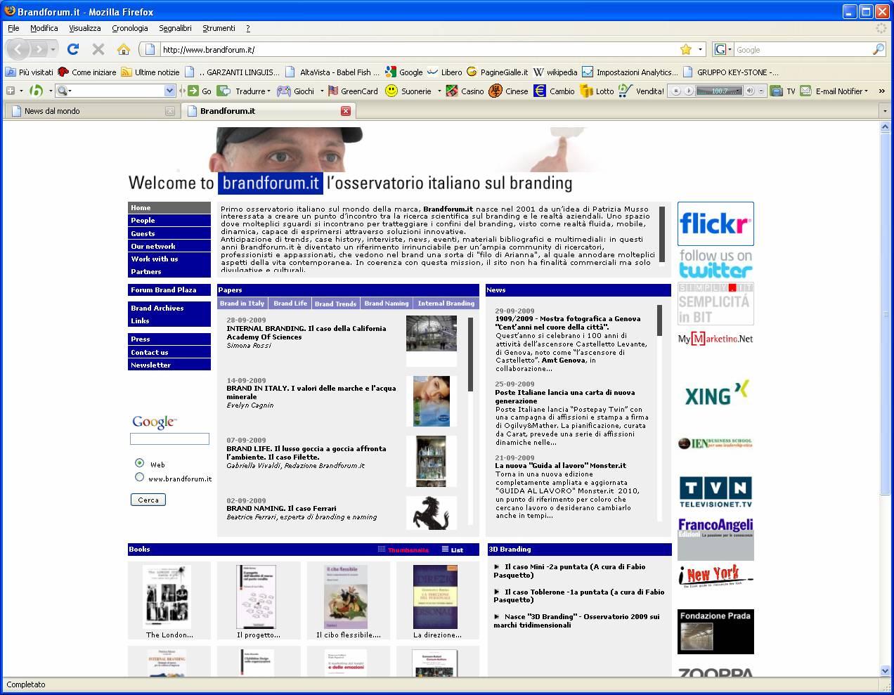 L'home page di Brandforum